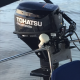 2016 9.8 hp Tohatsu Four-Stroke Outboard motor - basically new